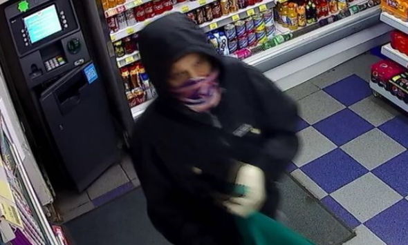 CCTV Image Released After Sittingbourne Robbery