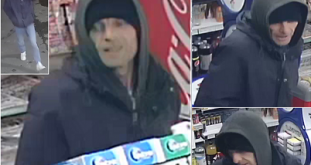 CCTV Image Issued After Burglary In Iwade